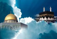 معجزة الإسراء والمعراج