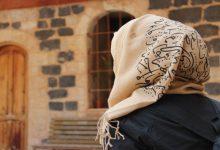 الحجاب في الكتاب المقدس
