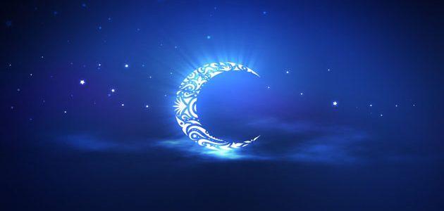 الصوم في الإسلام والرسالات السماوية السابقة (2)
