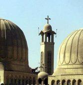 <p style='text-align:center;'>الطوائف الدينية في الإسلام والمسيحية<br /><span style='font-size:20px;'>مدى عمق الخلاف بين طوائف الدين الواحد</span></p>