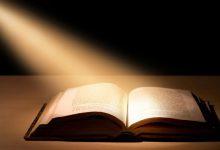 الدليل على أن الكتاب المقدس ليس كله كلام الله