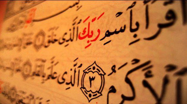 <p style='text-align:center;'>بين الوحي الإلهي واللاوحي في الإسلام والمسيحية (2/1)<br /><span style='font-size:20px;'>من حيث الحُجيّة في النصوص الدينية والأحكام الشرعية والمسائل العقدية</span></p>