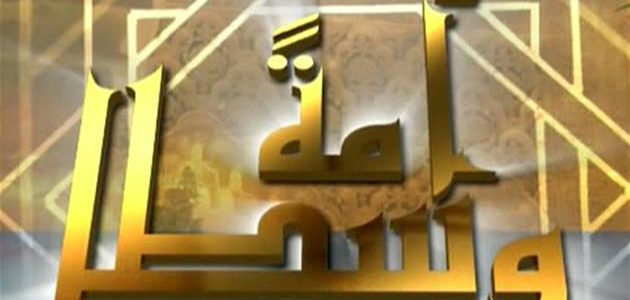 الوسطية بين الإسلام والمسيحية