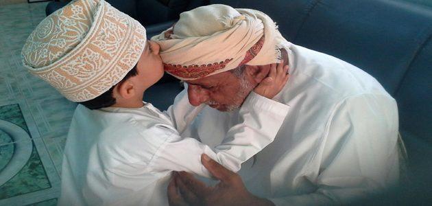 من أخلاق الإسلام: بر الوالدين