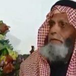 إسلام جورج الأردني