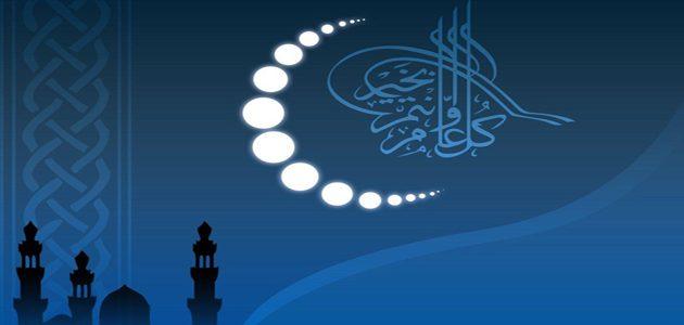 الصوم في الإسلام والرسالات السماوية السابقة (5)