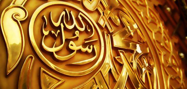وصف النبي محمد في التوراة