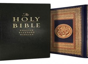 معجم الألفاظ الجنسية في الكتاب المقدس ونظائرها في القرآن