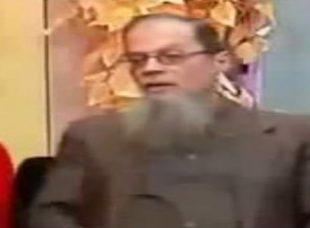 إسلام الدكتور وديع
