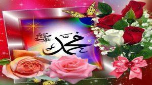 معاملات النبي محمد