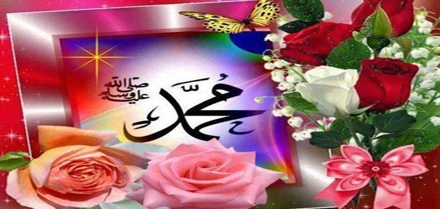 معاملات محمد رسول الله