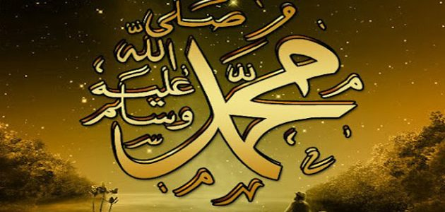 بشارات بالنبي محمد في الكتاب المقدس
