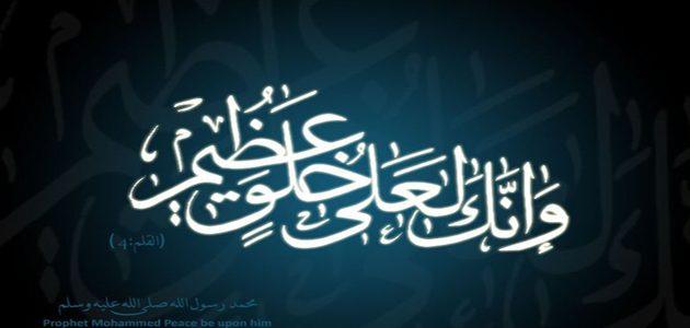 ماذا يقول الكتاب المقدس عن النبي محمد