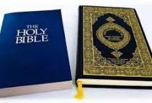 القرآن والسنة وعلاقتهما بالإنجيل