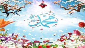التبشير بالنبي محمد في الكتاب المقدس 2348360561_6-300x169