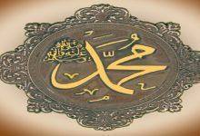 ماذا يقول يسوع عن محمد؟