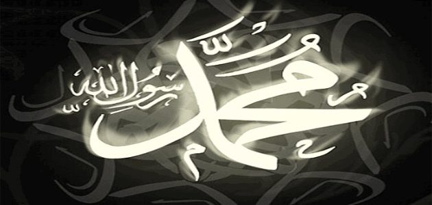 محمد رسول الله في التوراة والإنجيل (2/1)