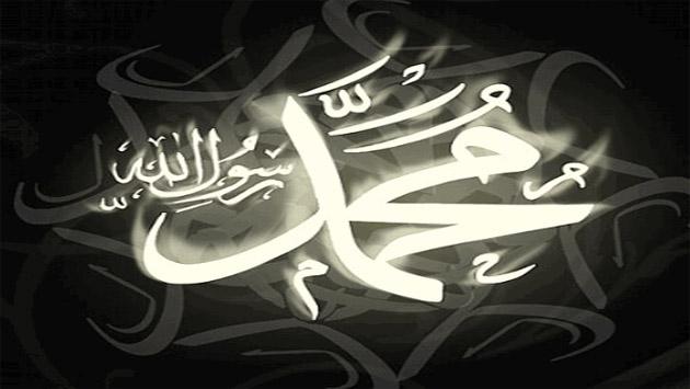 محمد في التوراة والإنجيل