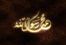 بساطة النبي محمد
