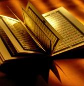 الدليل على أن القرآن كلام الله