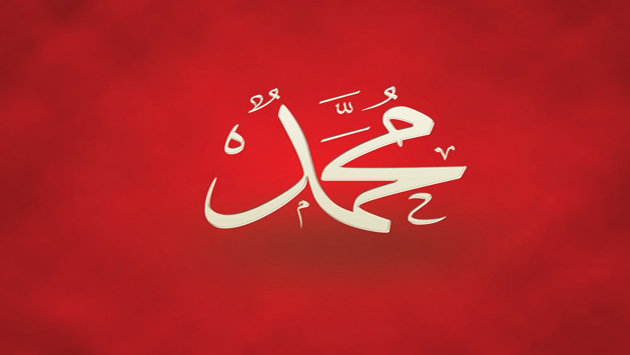 وصف النبي محمد