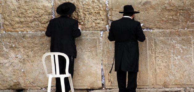 كيف تعامل عيسى المسيح والنبي محمد مع بني إسرائيل (2/2)