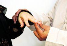 الزواج والتبتل