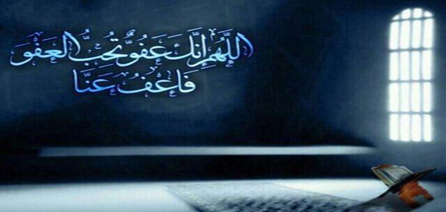 من أخلاق الإسلام: العفو والصفح