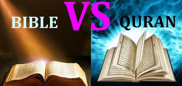 الفرق بين الكتاب المقدس والقرآن الكريم