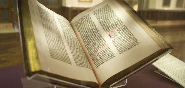 بين الوحي الإلهي واللاوحي في الإسلام والمسيحية (2/2)