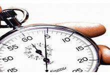 الوقت والعمل الصالح
