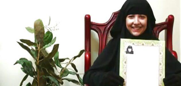 لماذا اهتدت دميانة نسيم شكري إلى الإسلام؟