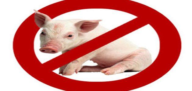 لحم الخنزير بين المسيحية والإسلام