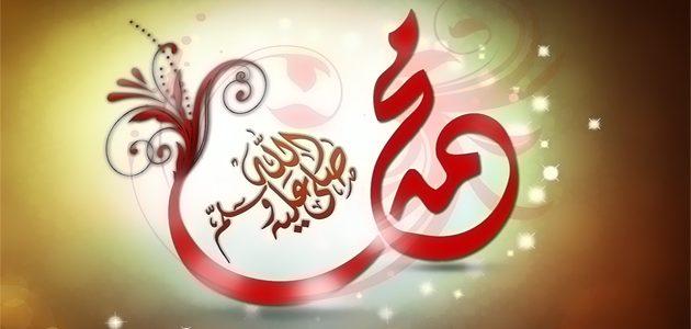 هل النبي محمد خير خلق الله؟