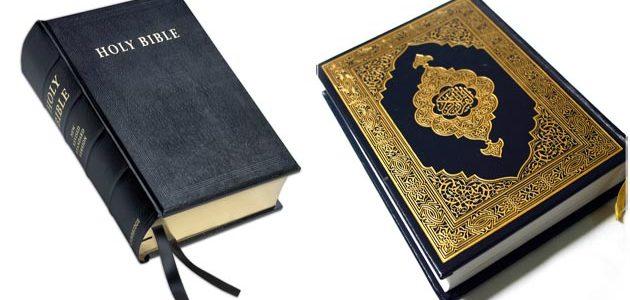 معجم ألفاظ استباحة القتل والتحريض عليه في الكتاب المقدس ونظائرها في القرآن