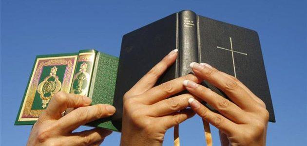 معجم التكرار والتطابق الطويل (كلي وجزئي) في أسفار الكتاب المقدس وفي سور القرآن الكريم