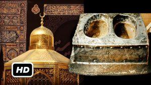 مقام إبراهيم الذي بنى الكعبة قائما عليه
