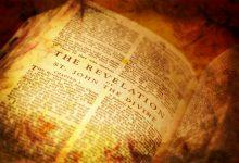 مفهوم الوحى والعهد الجديد