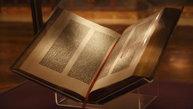 من كتب الكتاب المقدس