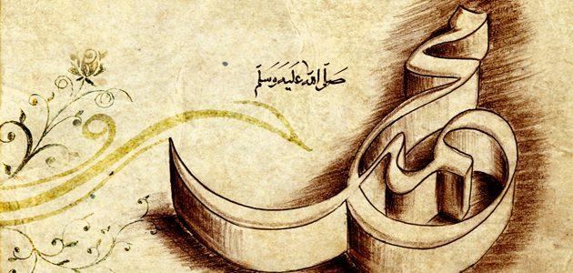 زهد النبي محمد صلى الله عليه وسلم