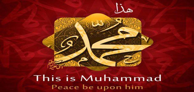 ماذا قال علماء الغرب عن النبي محمد