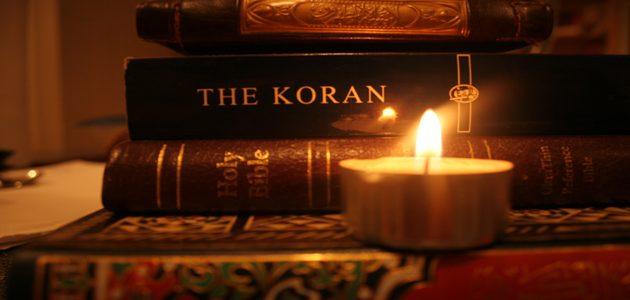 القيم والمناقب بين المسيحية والإسلام