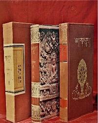 كتاب الهندوس المقدس فيدا