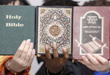 القرآن والكتب الأخرى