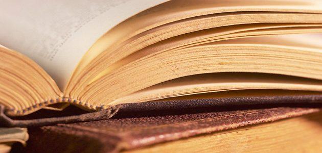 الإيمان بكل ما أنزل الله من الكتب السماوية