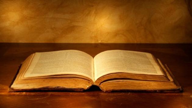 زنا المحارم في الكتاب المقدس