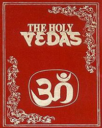 الفيدات الهندوسية